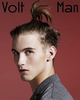 katie fine makeup Volt Magazine front cover